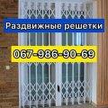 Раздвижные решетки металлические на двери, окна балконы витрины Производство и установка Николаев