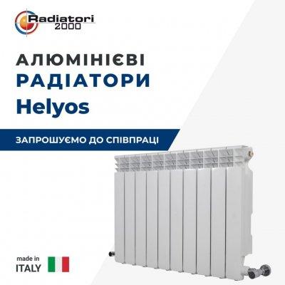 Радиаторы, Котлы отопления. Дропшиппинг скидки до 50%. Цена поставщика