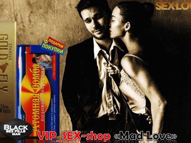 Набор для двоих «SEX-бомба» подарит гармонию и страсть вашим сексуальным отношениям