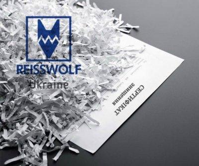 Конфиденциальное уничтожение документов