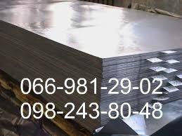 Оцинкованный лист 0.25 мм, Оцинковка 1м*2м, Оцинковка с завода.