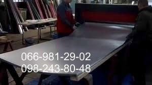 Оцинкованный лист 0.2 мм, Оцинковка 1м*2м, Оцинковка с завода.