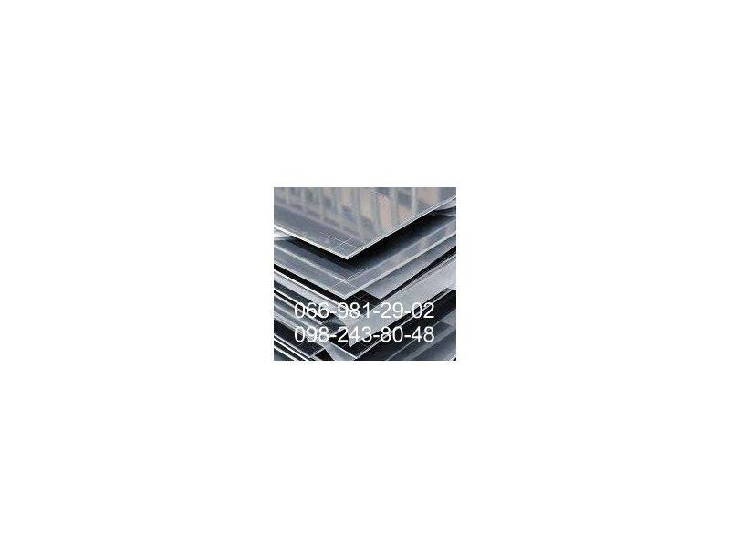 Оцинкованный лист 0.3 мм, Оцинковка 1м*2м, Оцинковка с завода.