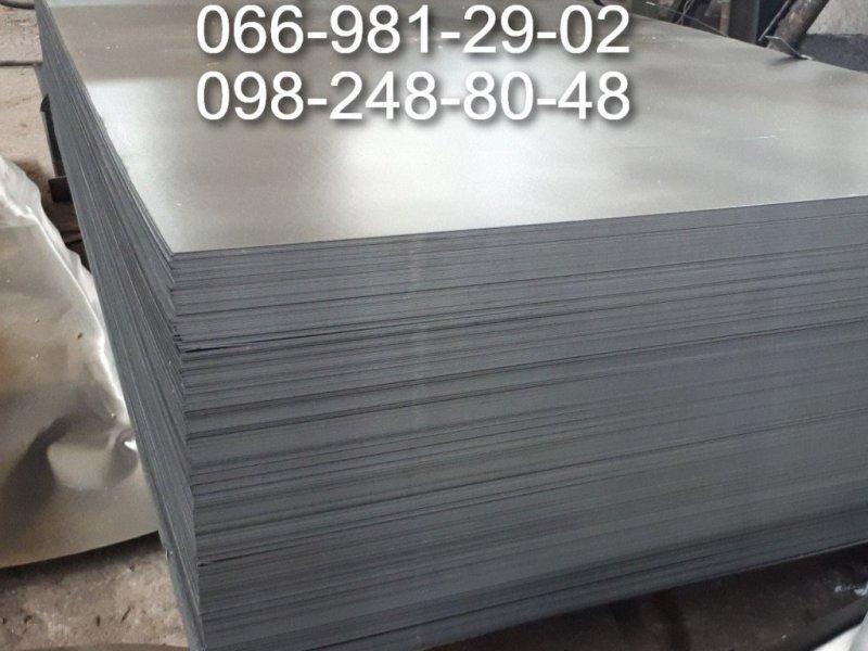 Оцинкованный лист 0.4 мм, Оцинковка 1.25м*2м, Оцинковка с завода,