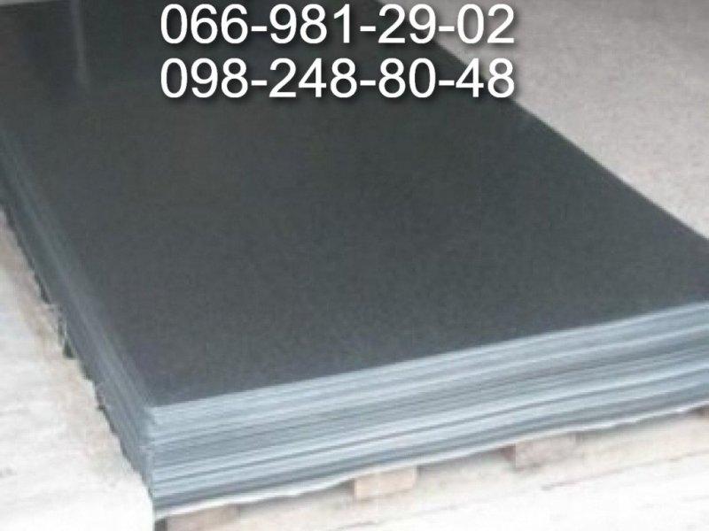 Оцинкованный лист 0.42 мм, Оцинковка 1.25м*2м, Оцинковка с завода