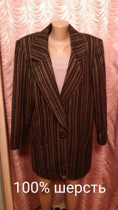 Пиджак винтажный женский оверсайз, жакет. 100% шерсть. 46-48 размер.