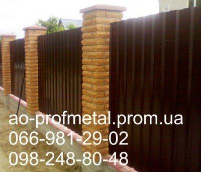 Забор из профнастила, Профнастил для забора.